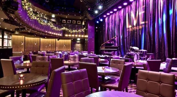 The Hippodrome Casino